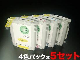 C4936A/C4937A/C4938A/C4939A HP用 HP18 互換インクカートリッジ 4色×5セット