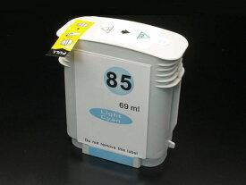 C9428A HP用 HP85 互換インクカートリッジ ライトシアン