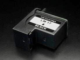 10N0217A-J レックスマーク用 #17 リサイクルインク ブラック