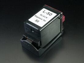 17G0050A レックスマーク用 #50 リサイクルインク ブラック