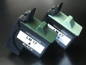 10N0591-J レックスマーク用 #17・#27 リサイクルインク ブラック&カラー