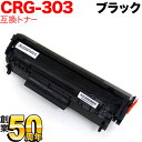 Qr-crg-303