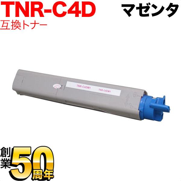 沖電気用(OKI用) TNR-C4DM1 互換トナー マゼンタ