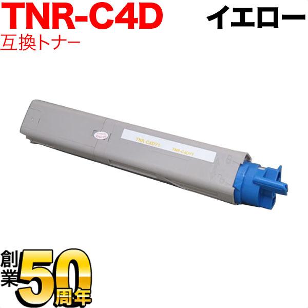 沖電気用(OKI用) TNR-C4DY1 互換トナー イエロー