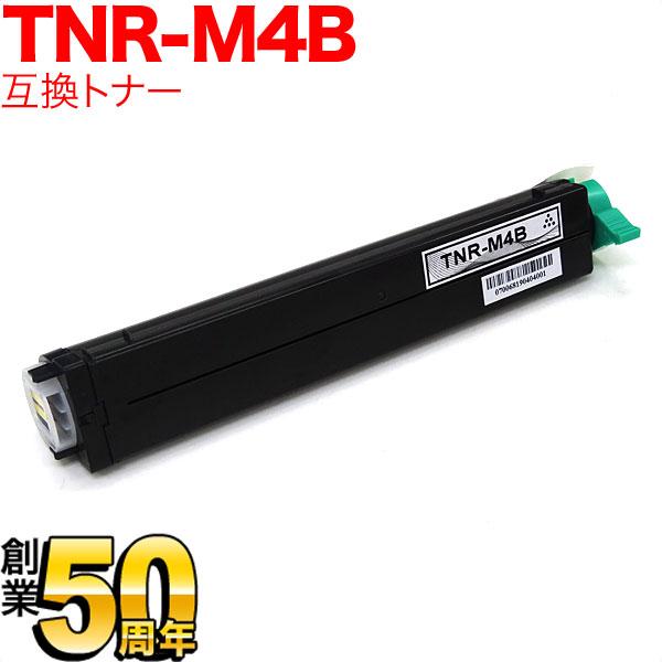 沖電気用(OKI用) TNR-M4B 互換トナー ブラック