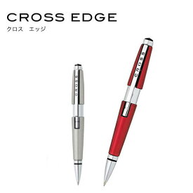CROSS クロス EDGE エッジ 複合筆記具 AT0555 [生産終了品] 全2色から選択