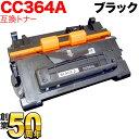 Qr-cc364a