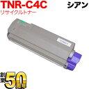 Qr-tnr-c4cc1