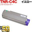 Qr-tnr-c4cy1
