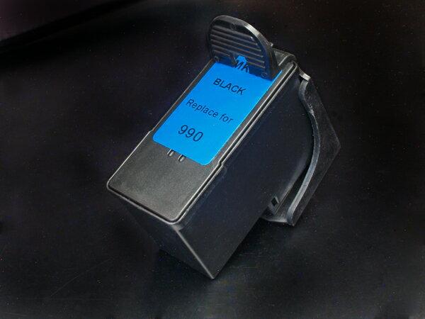 デル(DELL) MK991 リサイクルインク カラー 926 V305 V305W【メール便不可】【送料無料】【あす楽対応】