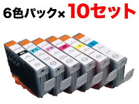 【令和記念セール】【クP05】キヤノン用BCI-7E互換インク<色あせに強いタイプ>6色お得10セットBCI-7E/6MP×10【送料無料】-画像1