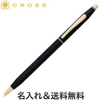 十字经典世纪经典黑色铅笔 250305