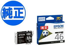 EPSON 純正インク IC46インクカートリッジ ブラック ICBK46