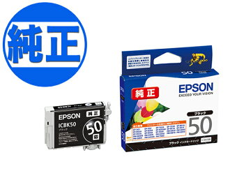 EPSON IC50 ink cartridge black ICBK50 [I wait for the arrival]