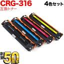 Qr-crg-316-4mp