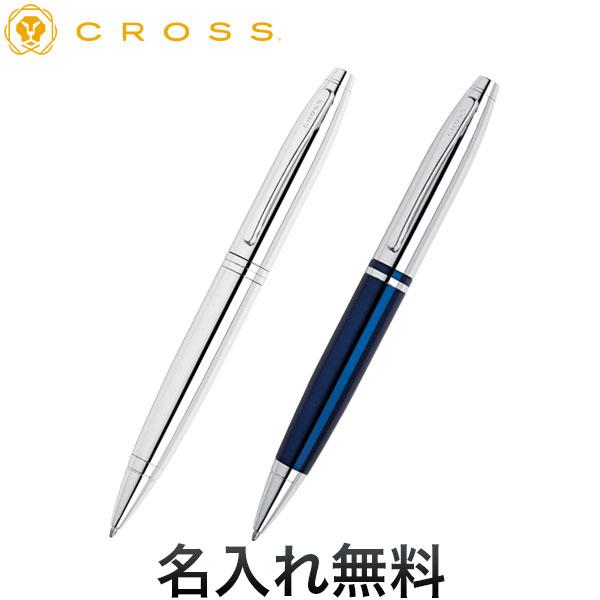 CROSS クロス カレイ ボールペン CMP-AT0112【名入れ無料】 全4色から選択【楽ギフ_包装】