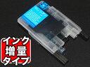 LC17C ブラザー用 LC17 互換インク 増量 シアン 増量シアン