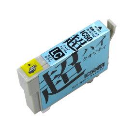 ICLC50 エプソン用 IC50 互換インクカートリッジ 超ハイクオリティ ライトシアン