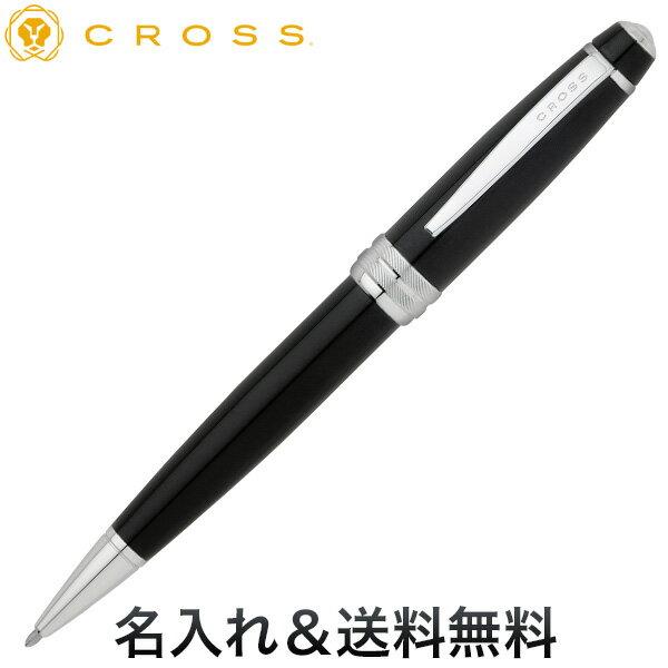 CROSS クロス Bailey ベイリー ボールペン ブラック【名入れ無料】【送料無料】 [当店在庫僅少]【楽ギフ_包装】