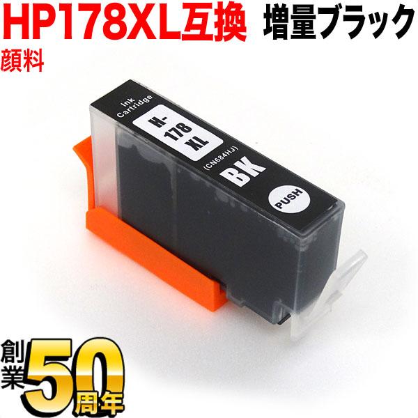HP178XL互換インクCN684HJスリム増量顔料ブラック Deskjet 3070A Deskjet 3520 Officejet 4620 Officejet J4620 Photosmart 5510 Photosmart 5520(2013年までに購入されたものに限る) Photosmart【残量表示対応】【新機種対応】【メール便送料無料】