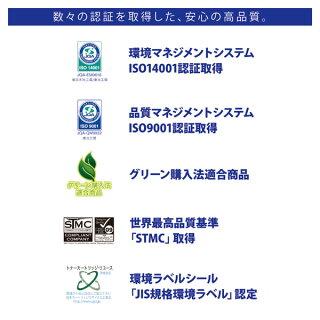 エプソン用LPB3T29リサイクルトナー【送料無料】【代引不可】【メーカー直送品】-画像3