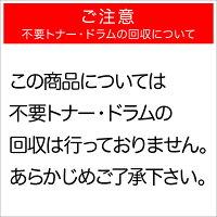 京セラミタ用TK-131互換トナー【送料無料】-画像2