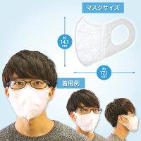 立体型マスク耳が痛くない三層フィルターVFEBFE普通サイズ不織布使い捨て10枚入り【メール便可】-画像6