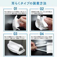 日本製国産サージカルマスクXINSシンズ耳が痛くない耳らくリラマスクVFEBFEPFE3層フィルター不織布使い捨て100枚入り普通サイズ-画像8
