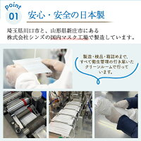 日本製国産サージカルマスクXINSシンズ耳が痛くない耳らくリラマスクVFEBFEPFE3層フィルター不織布使い捨て100枚入り普通サイズ-画像2