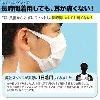日本製国産サージカルマスクXINSシンズ耳が痛くない耳らくリラマスクVFEBFEPFE3層フィルター不織布使い捨て100枚入り普通サイズ-画像4