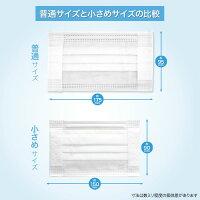 日本製国産サージカルマスクXINSシンズ耳が痛くない耳らくリラマスクVFEBFEPFE3層フィルター不織布使い捨て100枚入り普通サイズ-画像7