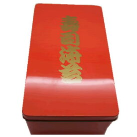 【業務用向け】保存容器(缶)業務用 1/2カットサイズ