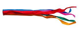 こいのぼり 単品 鯉のぼり 「徳永五色吹流し 3m単品 吹流し変更」