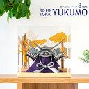 五月人形 ケース飾り コンパクト おしゃれ 兜 モダン 5月人形 こどもの日 インテリア アクリルケースROITOKA YUKUMO -…