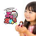 【アウトレット】 雛人形 コンパクト ぷりガチャ2020 木目込みひな人形 かわいい お雛様 ミニ 特選
