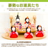 ひな人形雛人形木目込みぷりふあ伝統和工芸月ノ輪【2020年モデル】五人飾り(三人官女付き)おしゃれおひなさま特選