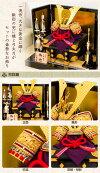 五月人形鎧兜「一徳作金金具正絹糸威兜」2016年五月人形●兜飾り10号大鍬形平飾り