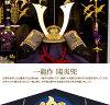 五月人形兜飾り「一龍作陽炎兜収納タイプのお飾り2018年作新作」●大鍬形収納飾り