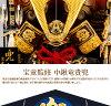 五月人形兜飾り「宝童作中鍬竜貴兜収納タイプのお飾り2018年作新作」●大鍬形収納飾り