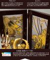 五月人形鎧兜「【徳川家康】黄金龍虎兜【8号】」●徳川家康兜のみ収納飾り【楽ギフ_包装】