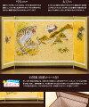 2018五月人形新作鎧兜「オリジナル作黄金兜収納飾り兜飾り【2018年初節句】」大鍬形収納飾り横幅41cm×奥行30cm×高さ43cm