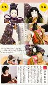 雛人形ひな人形雛「特撰雛人形柴田家千代葵平安47186」●衣裳着ケース【楽ギフ_包装】