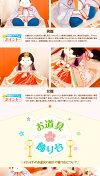 雛人形木目込みひな人形名匠・逸品飾り作家作「幸一光作雛人形あかり収納飾り2018年モデル」●木目込雛人形収納【ひな人形木目込み】ひな祭りお雛様ひな人形