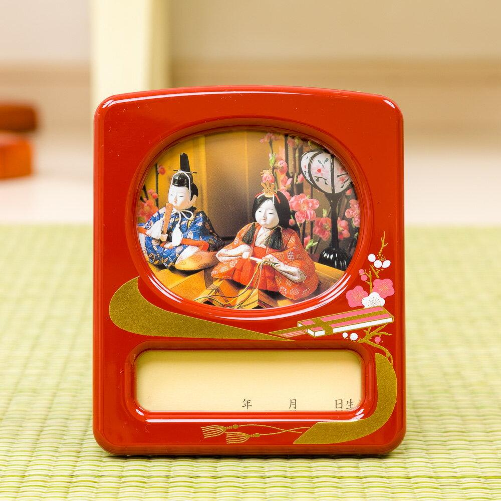 雛人形 鯉のぼり 室内 五月人形「オルゴール付写真立て!」