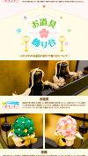 雛人形ひな人形人形工房松寿名匠・逸品飾り作家作ひな人形「プレミアム雛人形小出松寿作吉凰(きっこう)」2018年雛人形●平飾り親王飾りコンパクト