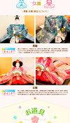 雛人形ひな人形人形工房松寿名匠・逸品飾り作家作ひな人形「プレミアム雛人形小出松寿作美羽(みう)」2018年雛人形●平飾り親王飾りコンパクト