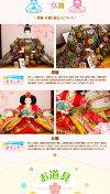 雛人形ひな人形人形工房松寿名匠・逸品飾り作家作ひな人形「プレミアム雛人形小出松寿作雪姫(ゆき)」2017年雛人形●平飾り親王飾り