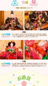 雛人形ひな人形人形工房松寿名匠・逸品飾り作家作ひな人形「プレミアム雛人形小出松寿作羽月(はづき)」2018年雛人形●収納飾り親王飾りコンパクト