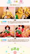 雛人形ひな人形名匠・逸品飾り作家作高級雛人形「プレミアム雛人形小出松寿作紗世(さよ)」2018年雛人形●平飾り親王飾り