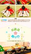 雛人形ひな人形人形工房松寿名匠・逸品飾り作家作ひな人形「プレミアム雛人形小出松寿作颯葵(さつき)」●平飾り親王飾り